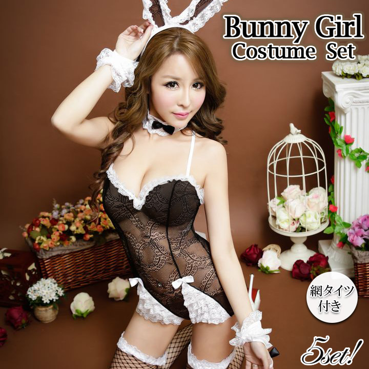 5ef9fc0a2 Cosplay cosplay Bunny girl set Bunny sexy lingerie sexy lingerie outfit  slip Halloween costume inner room ...