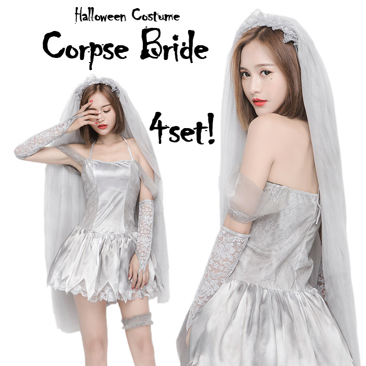 Christmas Zombie Costume.Lady S Dress Halloween Party Goods Disguise For Size Zombie Horror Ghost Mansion Christmas Clothes Adult Whom Halloween Bride Zombie Costume Play