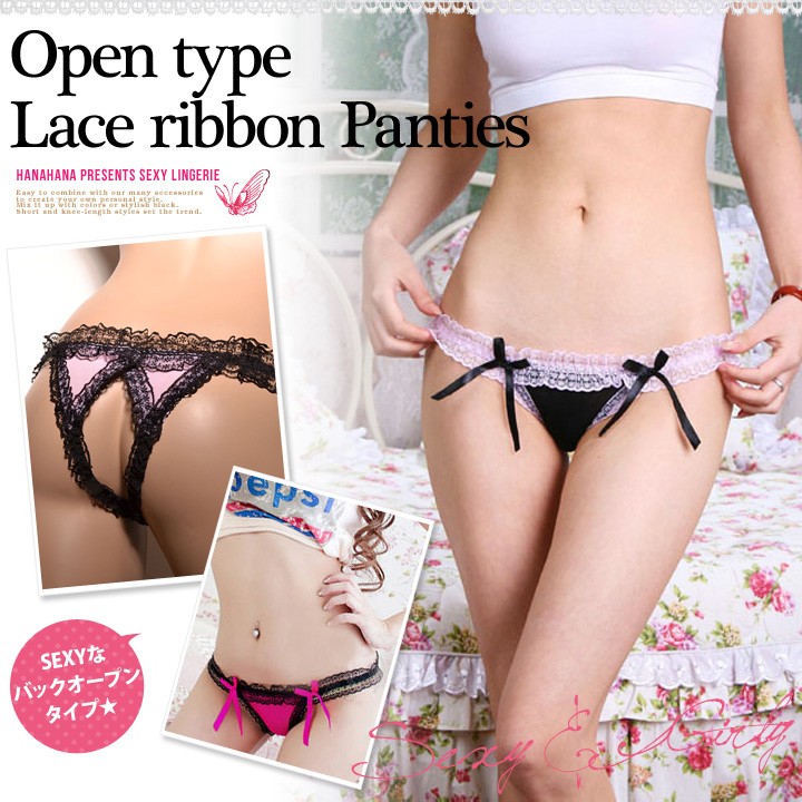 Sexy lingerie sexy lingerie ☆ open type! sexy panties panties! 3 colors.! hole perforated panty sexy underwear sexy lingerie babydoll T back lingerie sexy /