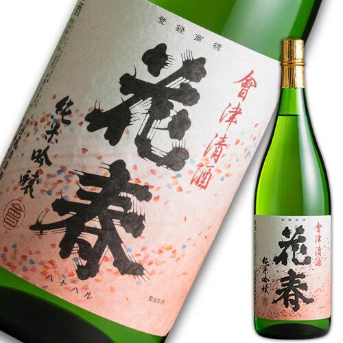 日本酒 花春 純米吟醸酒1,800ml