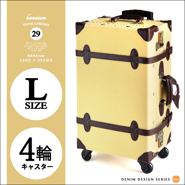 【予約販売】「マツコの知らない世界」で紹介されました。旅行用品 キャリーケース HANAism トランクケース トランクキャリー Lサイズ4輪 [29/サンド×ブラウン] キャリーケース レトロ アンティーク レザートランクキャリー