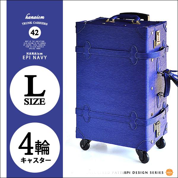 「マツコの知らない世界」で紹介されました。スーツケース HANAism トランクケース トランクキャリー Lサイズ4輪 [42/エピ・ネイビー] 人気ブランド ハナイズム レトロ キャリーケース かわいい キャリーバッグ