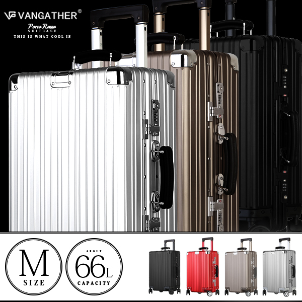 【SS】【数量限定商品】スーツケース キャリーケース キャリーバッグ vangather [6188-m] Mサイズ アルミ 全4色 TSAロック搭載 24インチ シルバー 3~5泊 4輪キャスター