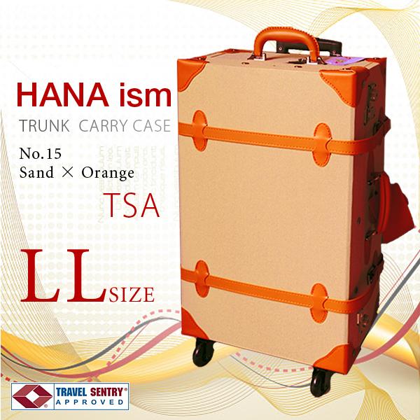キャリーケース HANAism トランクキャリー LLサイズ 23インチ 4輪タイプ [15/サンドオレンジ] レトロ トランク キャリーバック 旅行 ビジネス