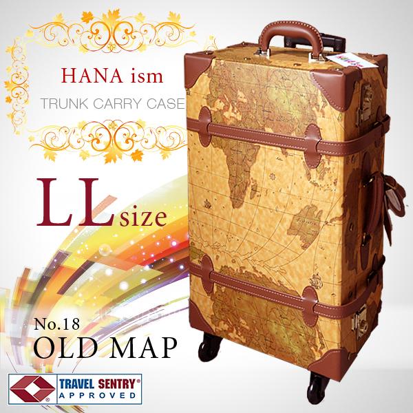キャリーケース HANAism トランクキャリー LLサイズ 23インチ 4輪タイプ [18/オールドマップ] レトロ トランク キャリーバッグ キャリーバック 旅行 ビジネス