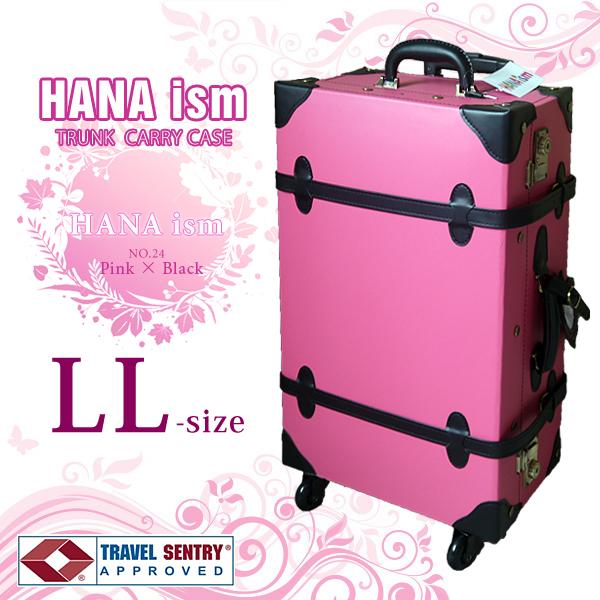 キャリーケース HANAism トランクキャリー LLサイズ 23インチ 4輪タイプ [24/ピンク×ブラック] レトロ トランク キャリーバッグ キャリーバック 旅行 ビジネス