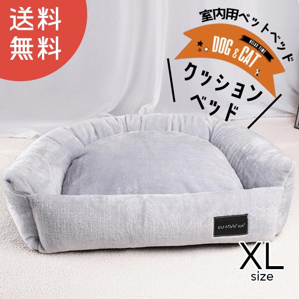 ふわふわクッションのベッド 送料無料 ペット用クッションベッド DH-13 XLサイズ クッションベッド クッション シンプル 通販 注文後の変更キャンセル返品 犬 グレー ベッド カドラー 猫 ふわふわ ピンク ねこ ペット いぬ