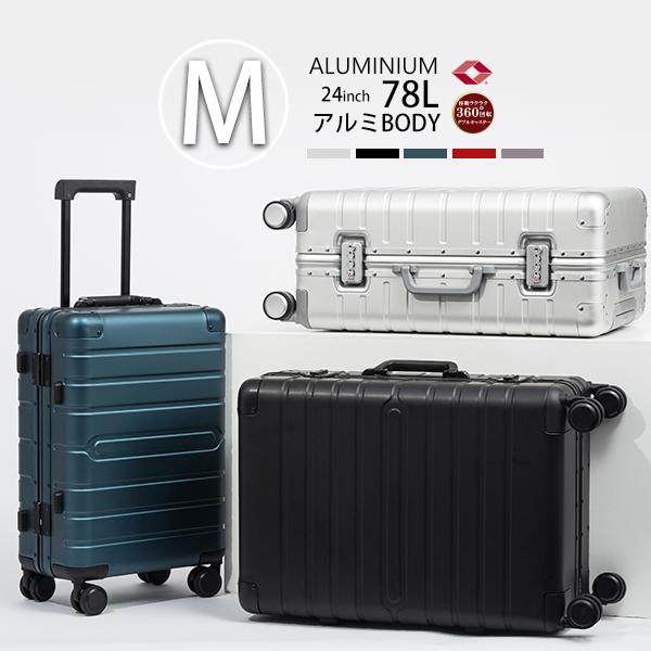 アルミ スーツケース キャリーケース おすすめ ハード キャリーバッグ 4輪 vangather [8095-m] Mサイズ 全4色 TSAロック 24インチ 3~5泊 旅行バッグ 大容量 送料無料 1年保証