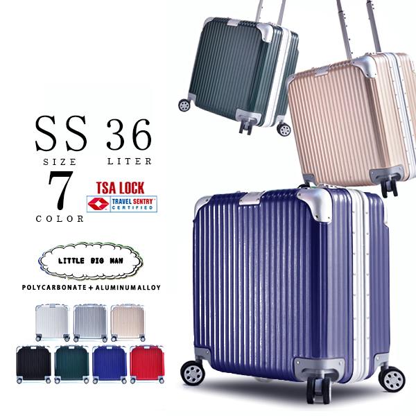 【割引クーポン配布中】スーツケース 機内持込み 可 アルミ付属 SSサイズ vangather [032-ss] 全6色 TSAロック搭載 17インチ シルバー 2~3泊 4輪キャスター キャリーケース エードネット 【gwtravel_d19】
