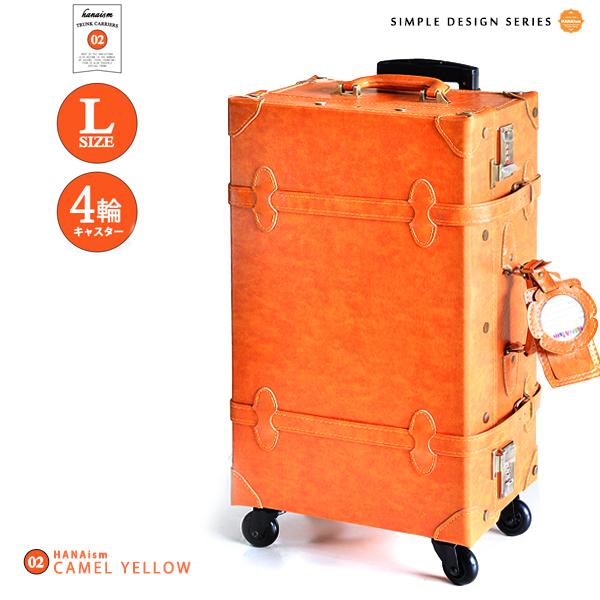 【割引クーポン配布中】「マツコの知らない世界」で紹介されました。旅行用品 キャリーケースHANAism トランクース トランクキャリー Lサイズ4輪 [02/キャメルイエロー] レトロ アンティーク レザーキャリーケース ビジネス TSAロックアップグレード 【gwtravel_d19】