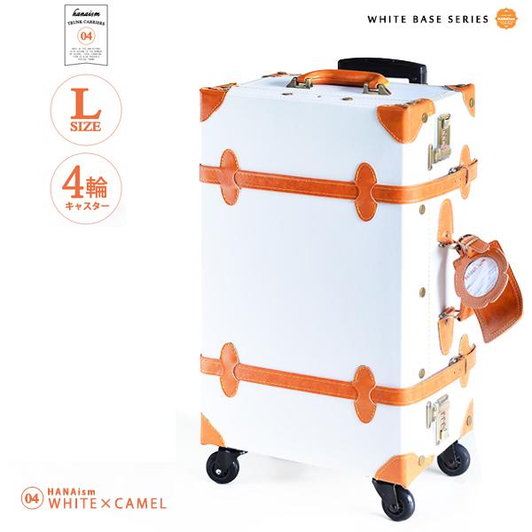 「マツコの知らない世界」で紹介されました。旅行用品 スーツケース ~50リットルHANAism トランクケース トランクキャリー Lサイズ4輪 [04/クールホワイト×キャメル] キャリーケース レトロ アンティーク レザートランクキャリー TSAロックアップグレード