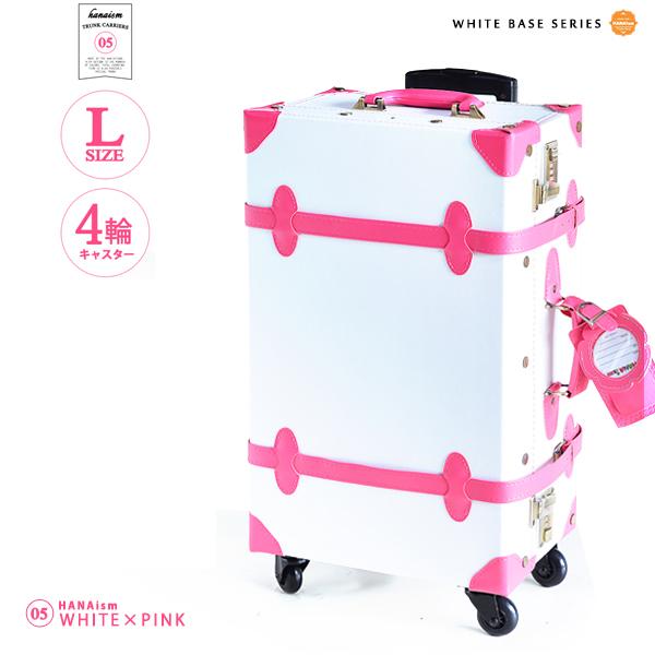 【割引クーポン配布中】「マツコの知らない世界」で紹介されました。旅行用品 スーツケース ~50リットル HANAism トランクケース トランクキャリー Lサイズ4輪 [05/クールホワイト×ホットピンク] キャリーケース レザートランクキャリー レザーキャリーケース