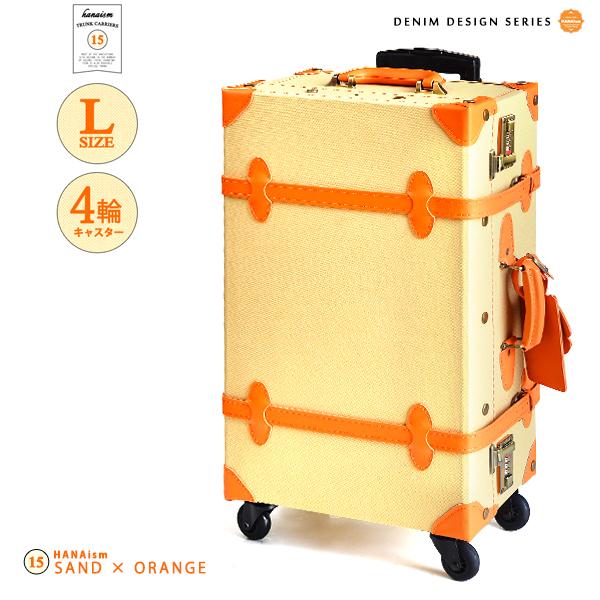 【割引クーポン配布中】「マツコの知らない世界」で紹介されました。旅行用品 キャリーケース HANAism トランクケース トランクキャリー Lサイズ4輪 [15/サンドオレンジ] レトロ アンティーク レザー 【gwtravel_d19】