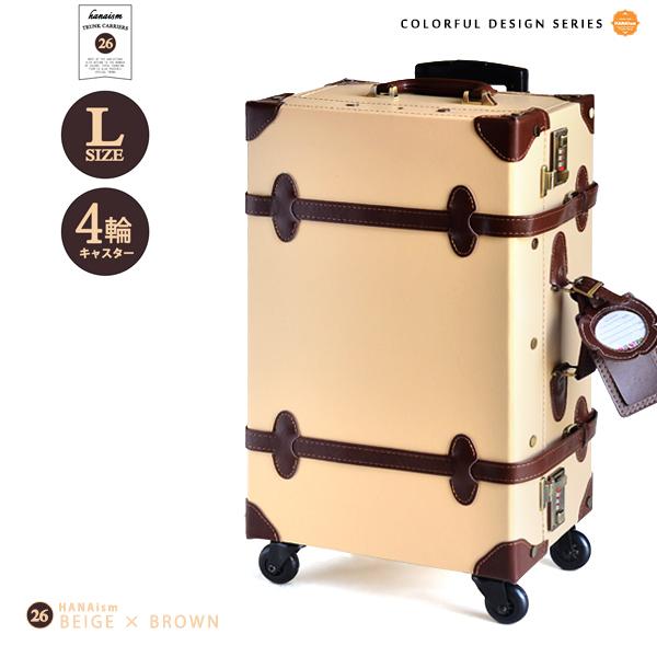 【割引クーポン配布中】「マツコの知らない世界」で紹介されました。旅行用品 スーツケース ~50リットル HANAism トランクケース トランクキャリー Lサイズ4輪 [26/ベージュ×ブラウン] キャリーケース レザーキャリーケース 旅行 ビジネス TSAロックアップグレード