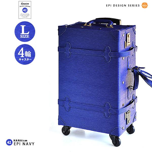 【割引クーポン配布中】「マツコの知らない世界」で紹介されました。スーツケース HANAism トランクケース トランクキャリー Lサイズ4輪 [42/エピ・ネイビー] 人気ブランド ハナイズム レトロ キャリーケース かわいい キャリーバッグ 【gwtravel_d19】