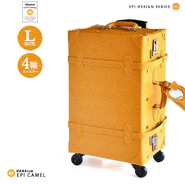 【割引クーポン配布中】「マツコの知らない世界」で紹介されました。スーツケース HANAism トランクケース トランクキャリー Lサイズ4輪 [45/エピ・キャメル] 人気ブランド ハナイズム レトロ キャリーケース かわいい キャリーバッグ TSAロックアップグレード