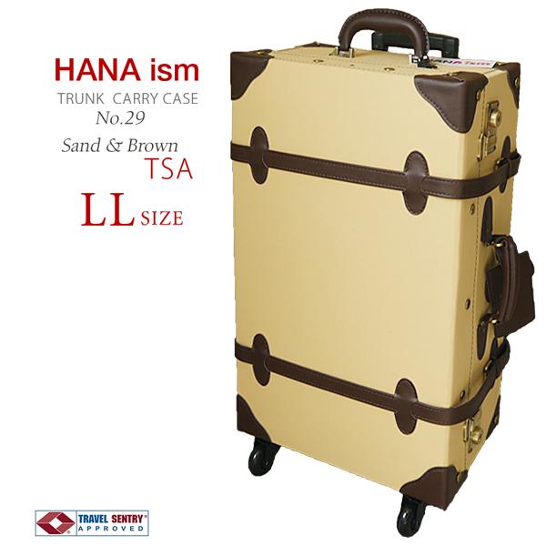 キャリーケース レトロ HANAism トランクキャリー LLサイズ 23インチ 4輪タイプ 4輪タイプ [29/サンド×ブラウン] レトロ LLサイズ トランク キャリーバッグ キャリーバック 旅行 ビジネス, 京都MC:37b33fcd --- sunward.msk.ru