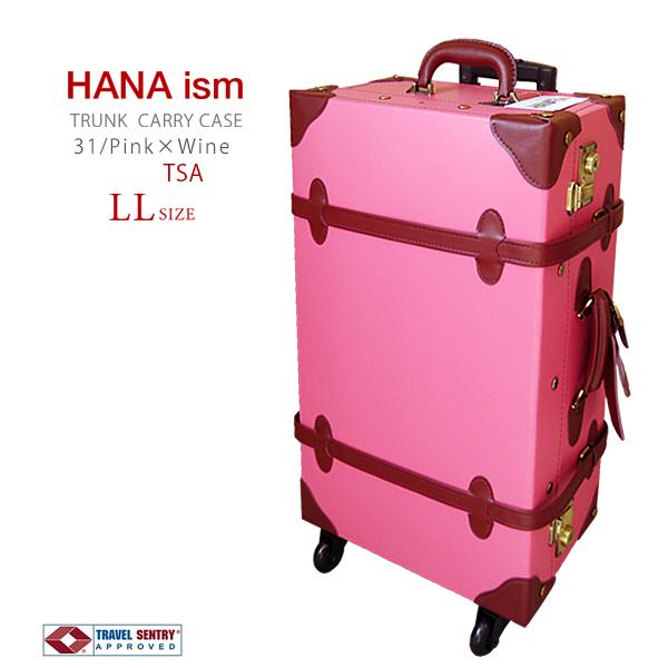 スーツケース HANAism トランクキャリー LLサイズ 23インチ 4輪タイプ [31/ピンク×ワイン] レトロ トランク キャリーケース キャリーバック 旅行 ビジネス 【gwtravel_d19】