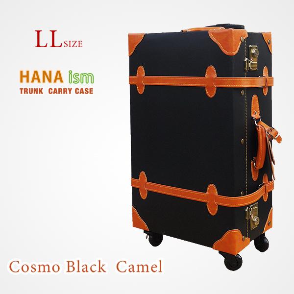 キャリーケース HANAism トランクキャリー LLサイズ 23インチ 4輪タイプ [07/コスモブラック×キャメル] レトロ トランク キャリーバッグ 旅行 ビジネス 【gwtravel_d19】