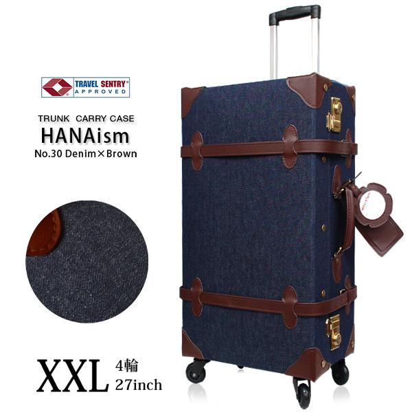 キャリーバッグ HANAism XXLサイズ 4輪タイプ [30/デニム×ブラウン] トランクキャリー 大容量 27インチ レトロ ハナイズム 「マツコの知らない世界」で紹介されました。 【gwtravel_d19】