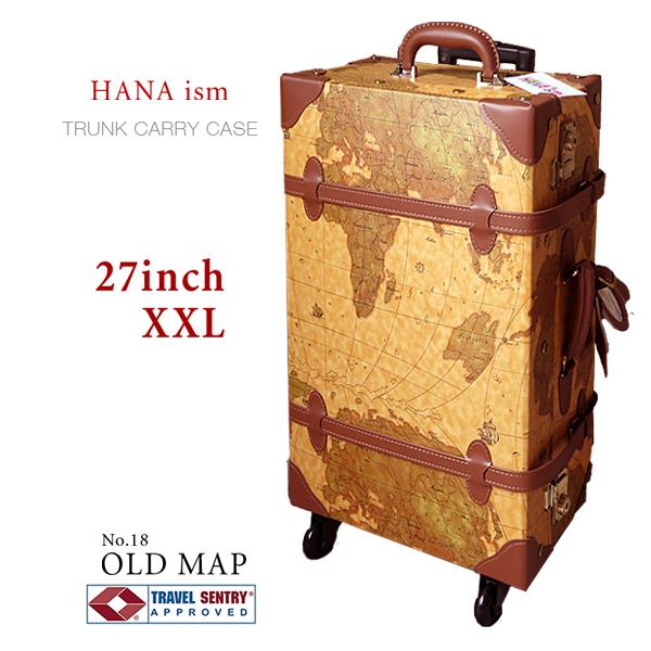 スーツケース HANAism トランクキャリー [18/オールドマップ] XXLサイズ 27インチ 4輪タイプ レトロ トランク キャリーケース キャリーバッグ 旅行 ビジネス 「マツコの知らない世界」で紹介されました。 【gwtravel_d19】