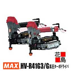 【期間限定ポイント2倍】【送料無料】マックス 高圧ターボドライバ 【HV-R41G3/G】 単発速打ち 反動低減 メンテナンスお知らせ機能 石こうボード 木下地専用 ねじピッチ表示 MAX