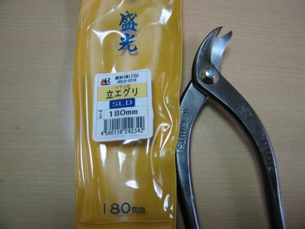 ★ Morimitsu sheet metal scissors tool National Agri 180 MR-SLD money  cutting shears shipping: regular route sales shop safe and secure  after-sales