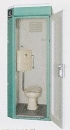 ★【ハマネツ】 屋外仮設トイレ<TU-V1W 水洗タイプ 洋式 > PE ポリエチレン製 全ドアタイプ W840XD1160XH2120