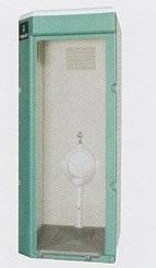 ★【ハマネツ】 屋外仮設トイレ<TU-V1SH 水洗タイプ 小> PE ポリエチレン製  W840XD1160XH2120