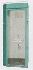 ★【ハマネツ】 屋外仮設トイレ<TU-V1MH 水洗タイプ 手 手洗い> PE ポリエチレン製  W840XD1160XH2120