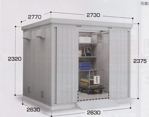 ★イナバ 【ダストボックス NXN-70HG ハイルーフタイプ 一般型6.92平米】ゴミ保管庫・ゴミ収集庫・ごみ箱