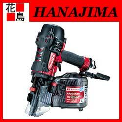 【マキタ makita 新商品】90mm高圧エア釘打 AN932 エアダスタなし プラスチックケース付 優れたトータルバランスを実現