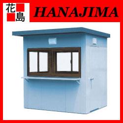 ★【日野興業】ガードマンボックス UC-L スチール製組立て式ボックス。エコノミーな価格設定。【代引き不可】