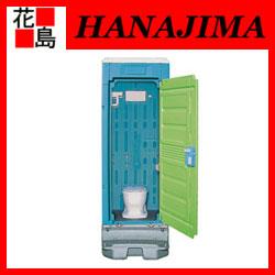 ★【日野興業】パネル式災害用トイレ GE-WKP GXタンク 洋式 【代引き不可】