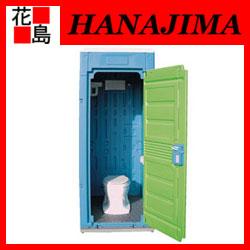 ★【日野興業】パネル式災害用トイレ GE-WKM マンホール式 洋式 【代引き不可】