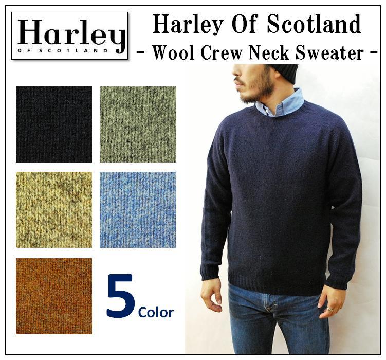 【送料無料】【Harley Of Scotland/ハーレーオブスコットランド】-WOOL CREW NECK SWEATER/ウールクルーネックセーター-