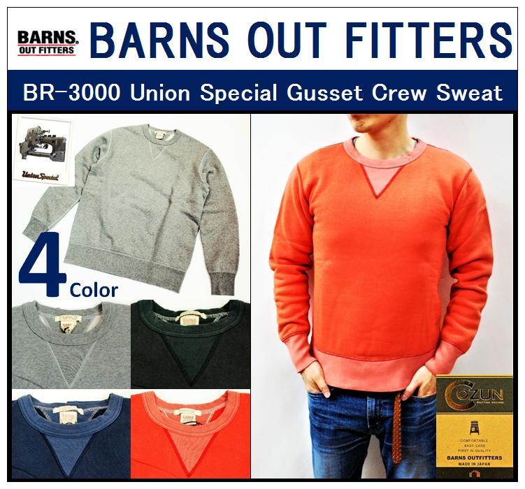 【送料無料】【BARNS OUTFITTERS/バーンズアウトフィッターズ】【再入荷】-BR-3000 UNION SPECIAL GUSSET CREW SWEAT/ユニオンスペシャルガゼットクルースェット-