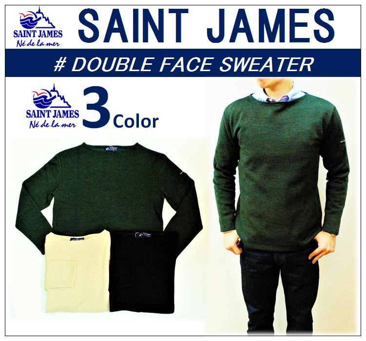 【送料無料】【SAINT JAMES/セントジェームス】-DOUBLE FACE SWEATER