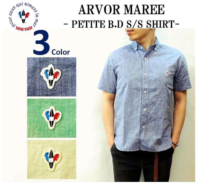 【送料無料】【ARVOR MAREE/アルボーマレー】-PETITE B.D S/S SHIRT