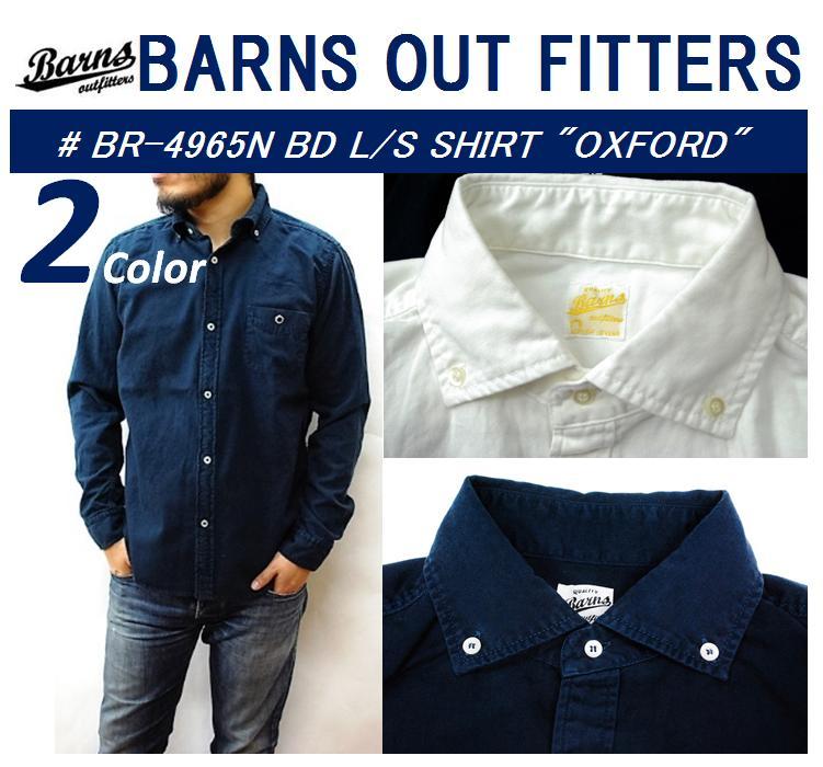 【送料無料】【BARNS OUTFITTERS/バーンズアウトフィッターズ】【再入荷】-BR-4965N BD L/S SHIRTS