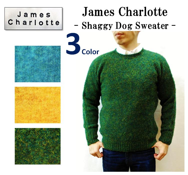 【SALE!!】【James Charlotte/ジェームスシャルロッテ】-SHETLAND SHAGGY DOG SWEATER/シェットランドウールシャギードッグセーター-
