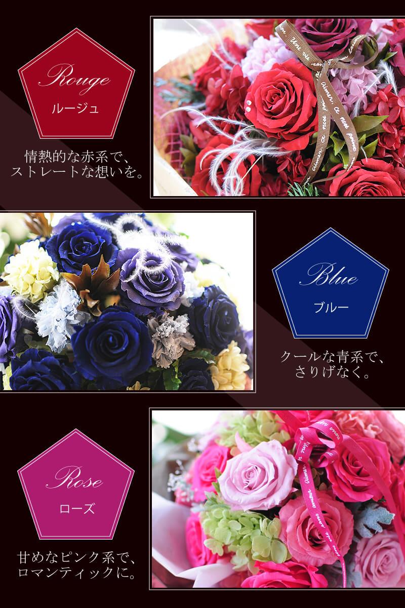 Hanako preserved flower bouquet bouquet judging rakuten global market preserved flower bouquet bouquet judging izmirmasajfo