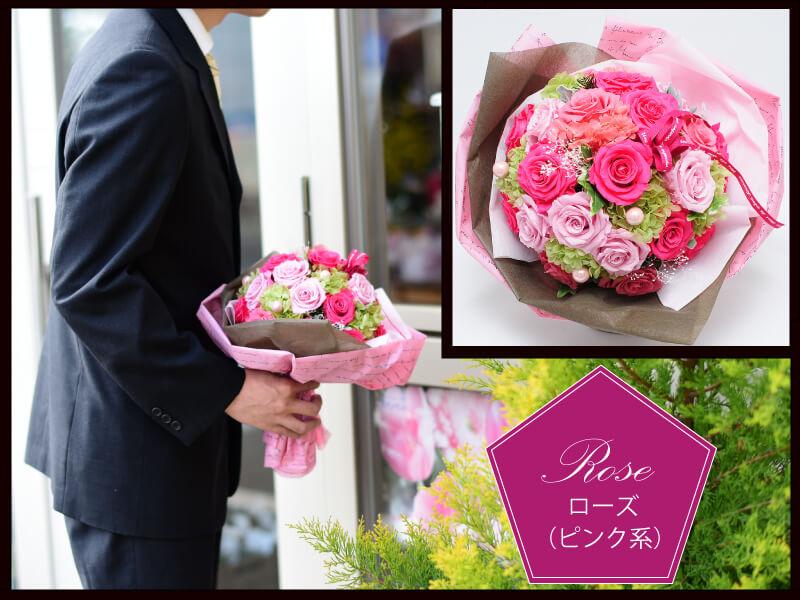 hanako   Rakuten Global Market: Preserved flower bouquet bouquet judging