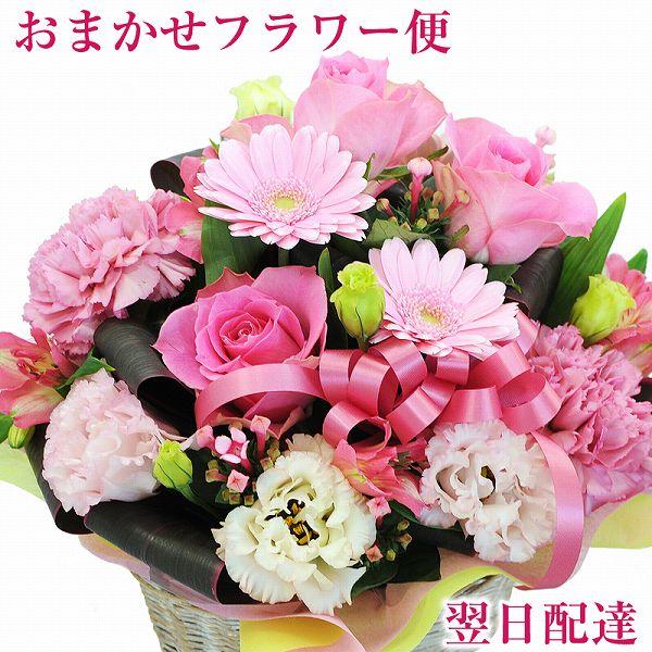 The Flower Service Celebration Present Wedding Anniversary Birthday Gift Which Celebrates It On A