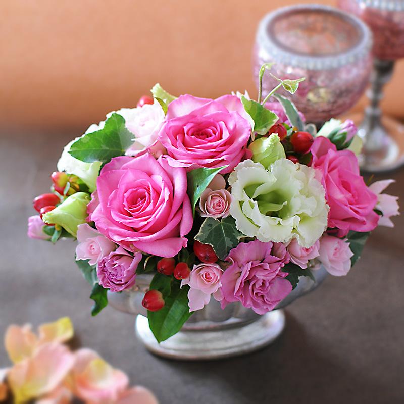 Wedding Gifts Next Day Delivery: Rakuten Global Market: Happy Flower Arrangement