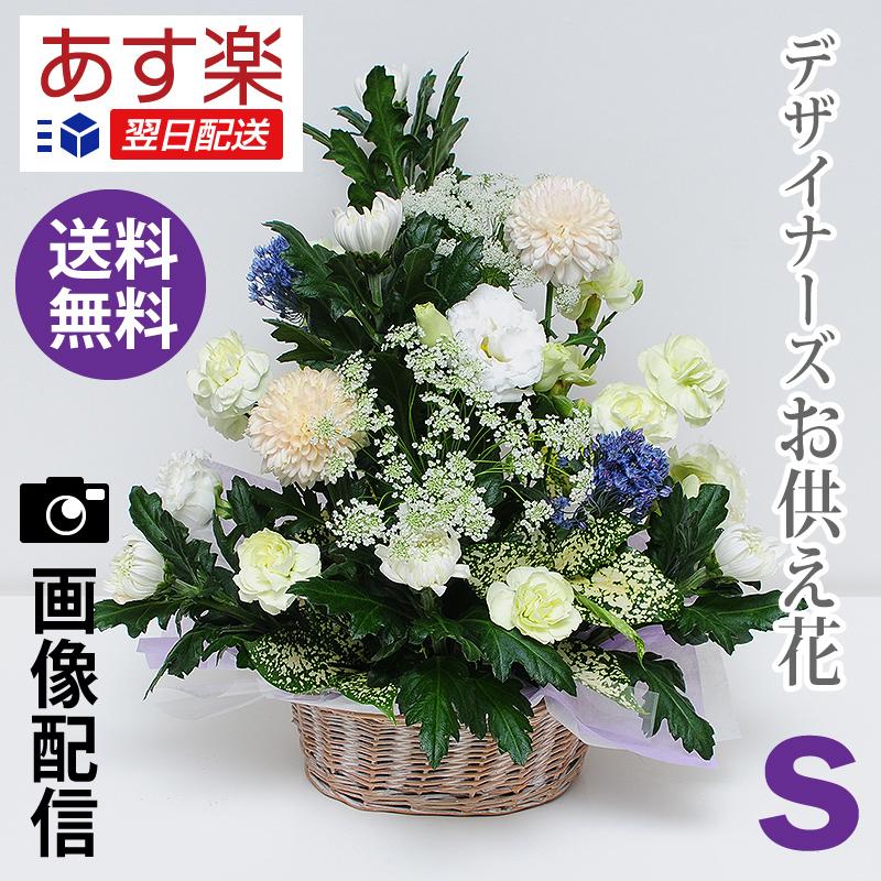 hanako flower arrangement offering at the chef s arrangement flower
