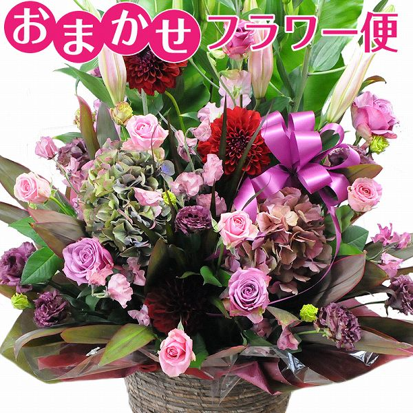 It Is Arrangement Delivery To Home An Order By Flower Gift Birthday Present Custom Tailoring On A Memorial Day Give