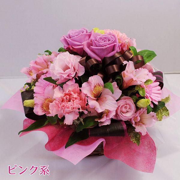 hanako rose mix flower arrangement gift flower gift volume
