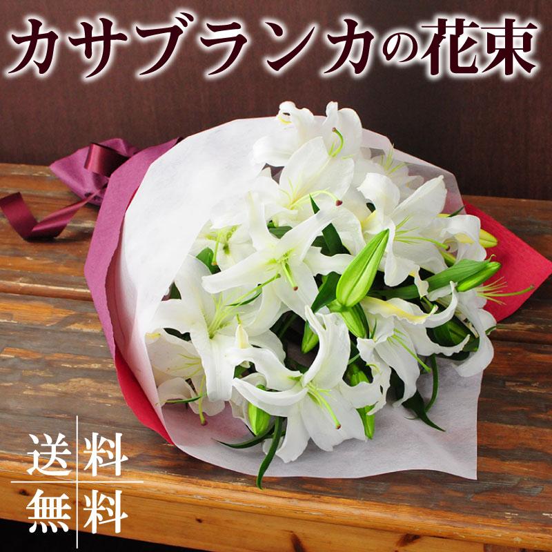 Hanako rakuten global market birthday bouquet gift bouquet birthday bouquet gift bouquet present lily bouquet gift lily bouquet delivery to home to give it negle Gallery