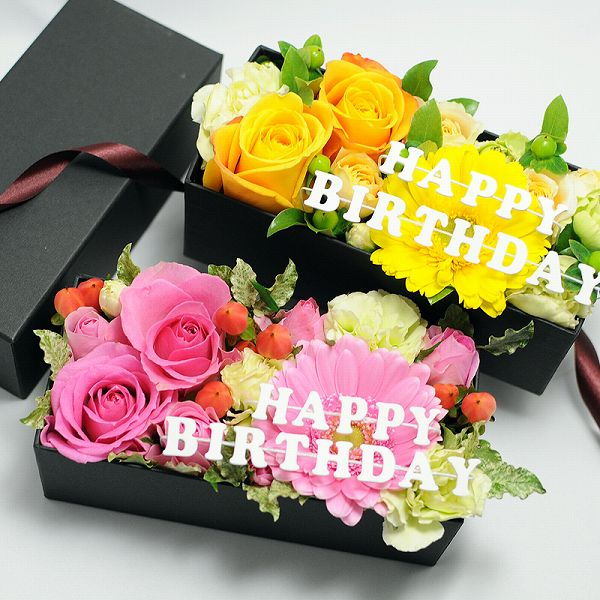 hanako | Rakuten Global Market: Flower box rose box flower ...